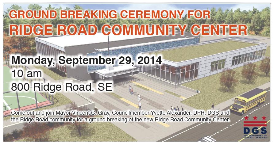Ridge Road Community Center Ground Breaking Ceremony October 2, 2014 at 10 am