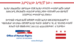 I Speak Amharic Card