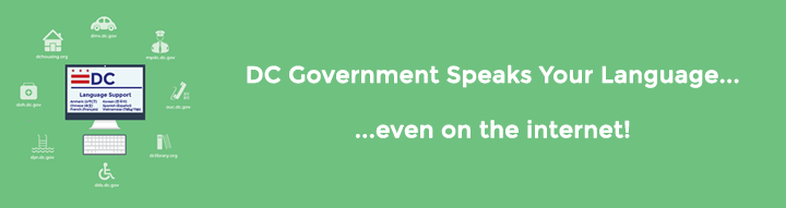 DC Government Speaks Your Language Ad
